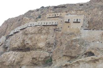 Ιερά-Μονή-Σαρανταρίου-Όρους.