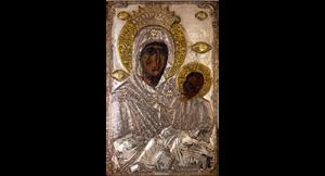 Παναγία Εσφαγμένη - Ιερά Μεγίστη Μονή Βατοπαιδίου