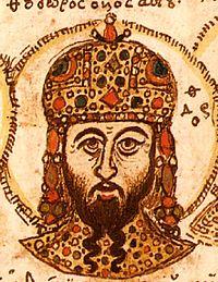 Πορτραίτο του αυτοκράτορα Θεόδωρου Β' από ένα χειρόγραφο του 15ου αιώνα.