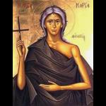 Maria-Aigyptia