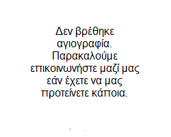 logo_xora