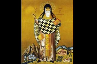 1110_Arsenios_Kapadokis