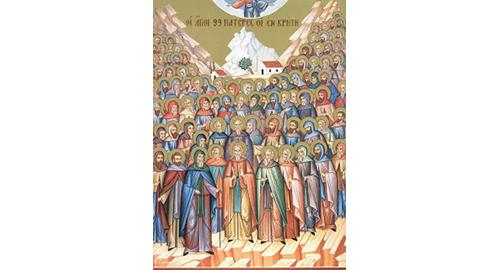 Άγιοι Κρήτης