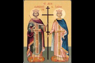 Άγιοι Κωνσταντίνος και Αγία Ελένη.
