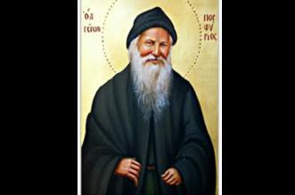 Άγιος Πορφύριος