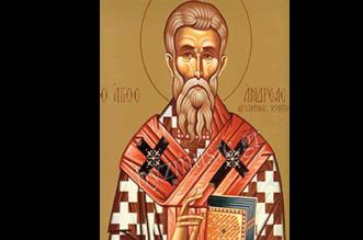 Άγιος Ανδρέας ο Ιεροσολυμίτης (4 Ιουλίου)