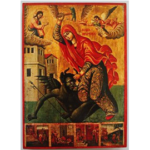 Αγία Μαρίνα Βόνη Ηρακλείου