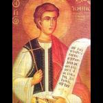 Νεομάρτυς Ιωάννης