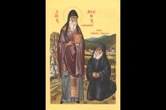 Άγιοι Αρσένιος και Παίσιος