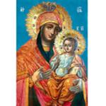 Παναγία Αγιοταφίτισσα