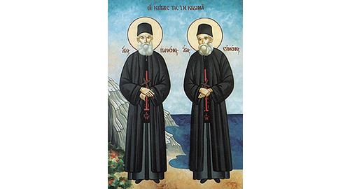 Οι Αγιοι Ευμένιος και Παρθένιος