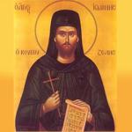 Άγιος Ιωάννης Κουκουζέλης