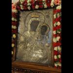 Παναγία «Γηροκομίτισσα»