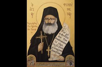 Άγιος Φιλούμενος ο Αγιοταφίτης