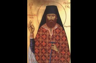 Όσιος Γεώργιος Καρσλίδης