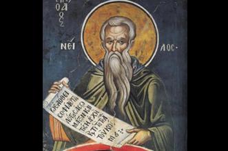 Άγιος Νείλος ο Μυροβλήτης.