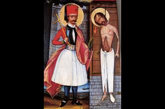 Άγιος Γεώργιος Ιωαννίνων.