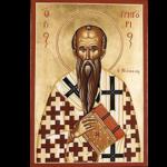 Άγιος Γρηγόριος Νύσσης