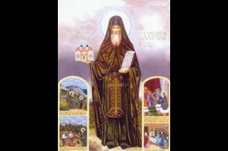 Άγιος Παχώμιος της Χίου.