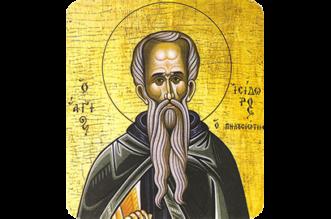 Άγιος Ισίδωρος Πηλουσιώτης.