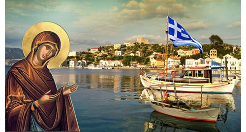 Ελλάδα.