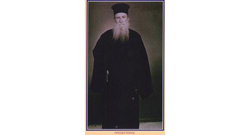 Παπα-Δημήτρης Γκαγκαστάθης