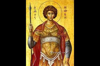 Άγιος Γεώργιος. (2)
