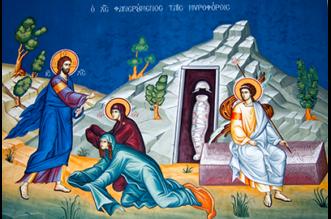Ανάσταση Ιησού