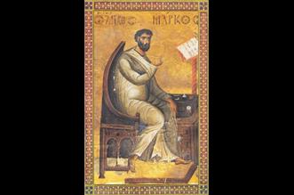 Απόστολος Μάρκος. (2)