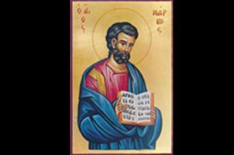 Απόστολος Μάρκος.
