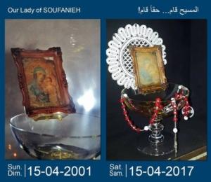 Παναγία του Soufanieh