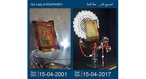Παναγία του Soufanieh.