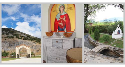 Η Αγία Λυδία από τους Φιλίππους Καβάλας. Η πρώτη Ευρωπαία που ...