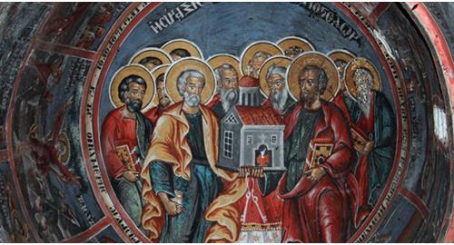 Απόστολοι.