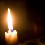 Κερί.
