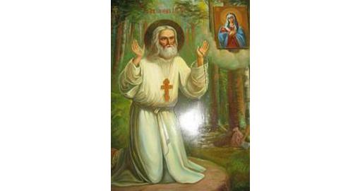 Άγιος Σεραφείμ του Σάρωφ.