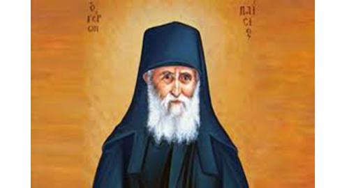 Άγιος Παίσιος. (2)