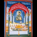 Αγία Ευφημία 3.