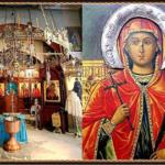 Αγία Μαρίνα Άνδρου..