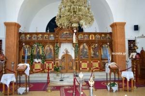 Αγία Μαρίνα βόνης 4