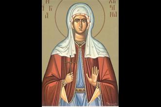 Αγία Χριστίνα 4.