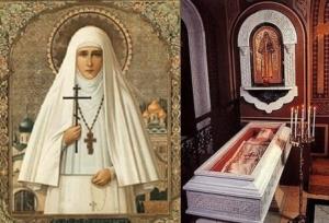 Ιερά Μονή Αγίας Μαγδαληνής 10