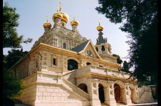 Ιερά Μονή Αγίας Μαρίας Μαγδαληνής Ιερουσαλήμ.