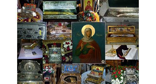 Λείψανα Αγίας Μαρίνας.