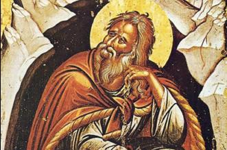 Προφήτης Ηλίας..