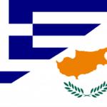 Σημαία.