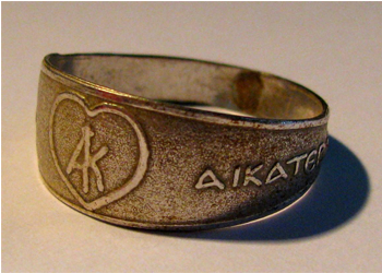 Αποτέλεσμα εικόνας για δαχτυλιδι αγιας αικατερινης σινα